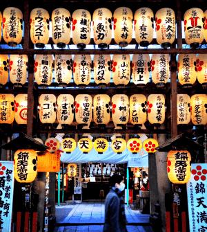 Boutique Japan Featured Travelers Kyoto Nishiki