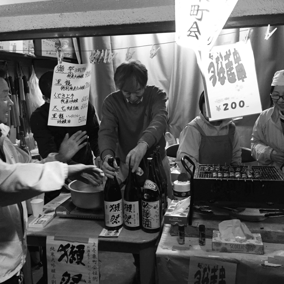 Sake seller beginner's guide to sake