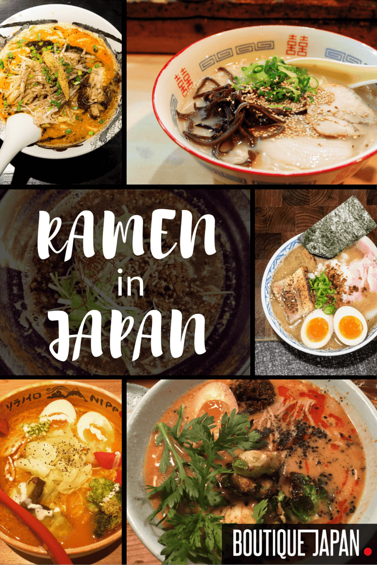 If ramen is on your must-eat list for your trip to Japan, learn ramen basics, essential etiquette, and what to expect when you eat at a ramen shop in Japan!