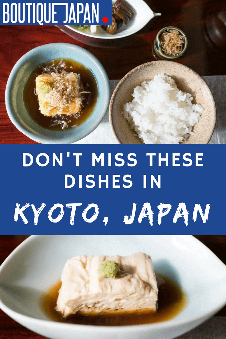 Kyoto's cuisine is one of the highlights of a visit to Japan's ancient capital. Here are some Kyoto foods not to miss when you visit!