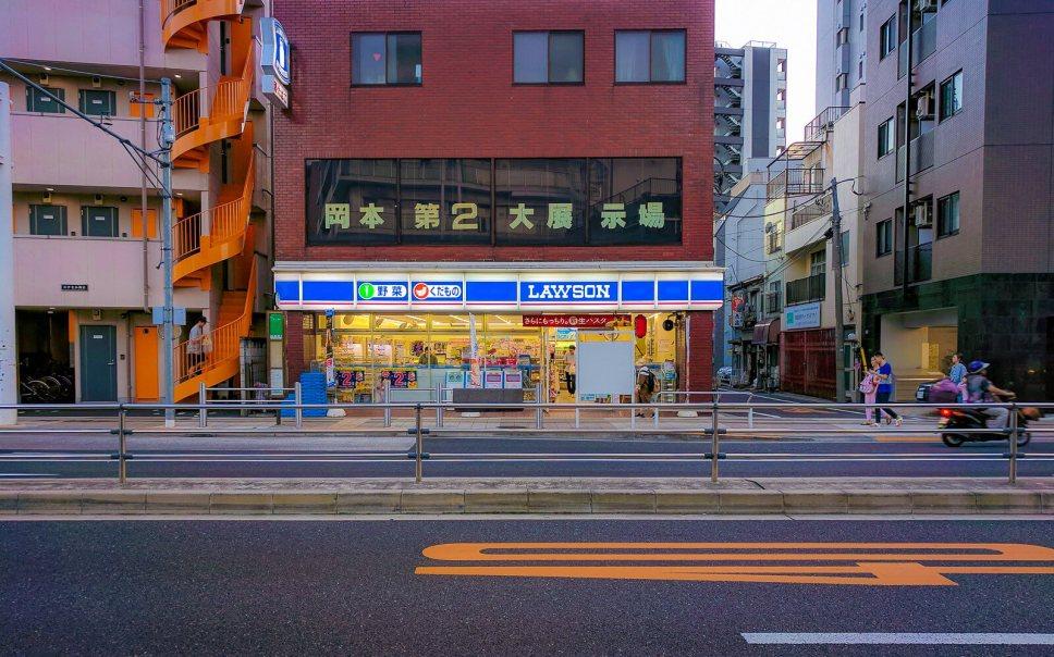 Japan's Lawson convenience store