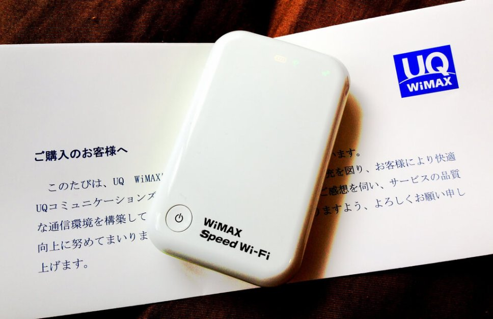 Convenience stores in Japan offer free Wi-Fi