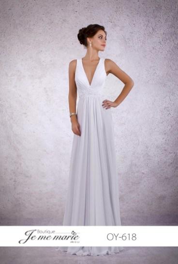 Robe de mariée bohème (disponible en ivoire et blanc)