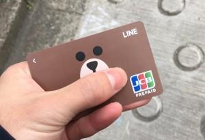 LINE JCBカード