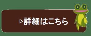 スクリーンショット 2014-11-04 20.32.23