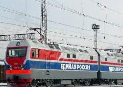 Russian Train 01