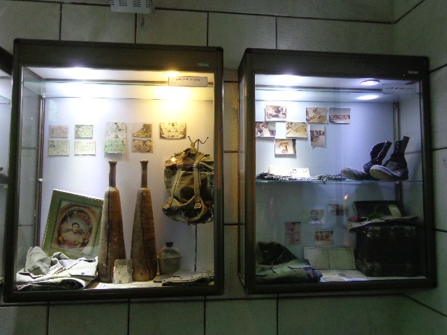 Memorabilia from the Holy Defense Museum