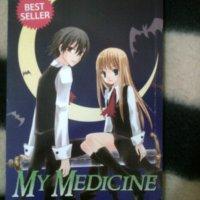 Watashi no +  Okusuri (my medicine) (2007) - Manga Review