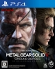 Metal Gear Solid V: Ground Zeroes Release Date - PS4