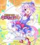 Gamewise Hyperdimension Idol Neptunia PP Wiki Guide, Walkthrough and Cheats