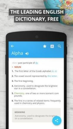 Oxford Dictionary of English Apk Download (1)