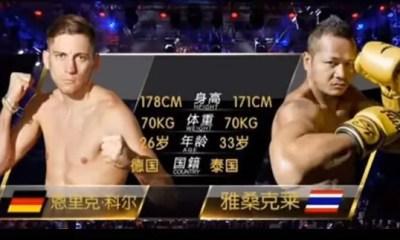 YODSANKLAI vs Enriko KEHL - Combat de Kickboxing - Fight Video
