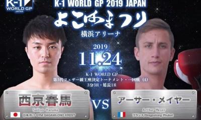 Arthur MEYER participera au tournoi du K-1 WORLD GP en novembre