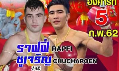 La revanche Rafi BOHIC vs CHUJAROEN prévue le 5 Février !