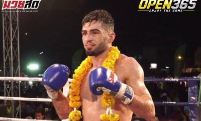 VIDEO - Rafi BOHIC vainqueur face à YODPANOMRUNG aux points