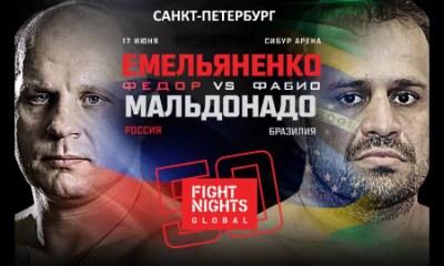 Fedor EMELIANENKO vs Fabio MALDONADO - Full Fight Video - EFN 50