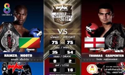 Hamza NGOTO vs Thomas CARPENTER - Full Fight Video - MAX Muay Thai 2016