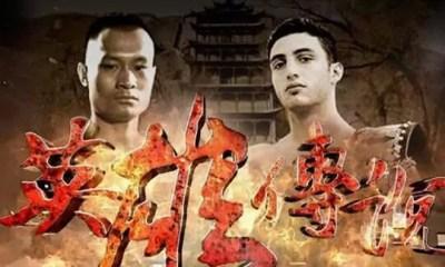 Giorgio Petrosyan vs Xu Yan - Full Fight Video - Hero Legends 2015