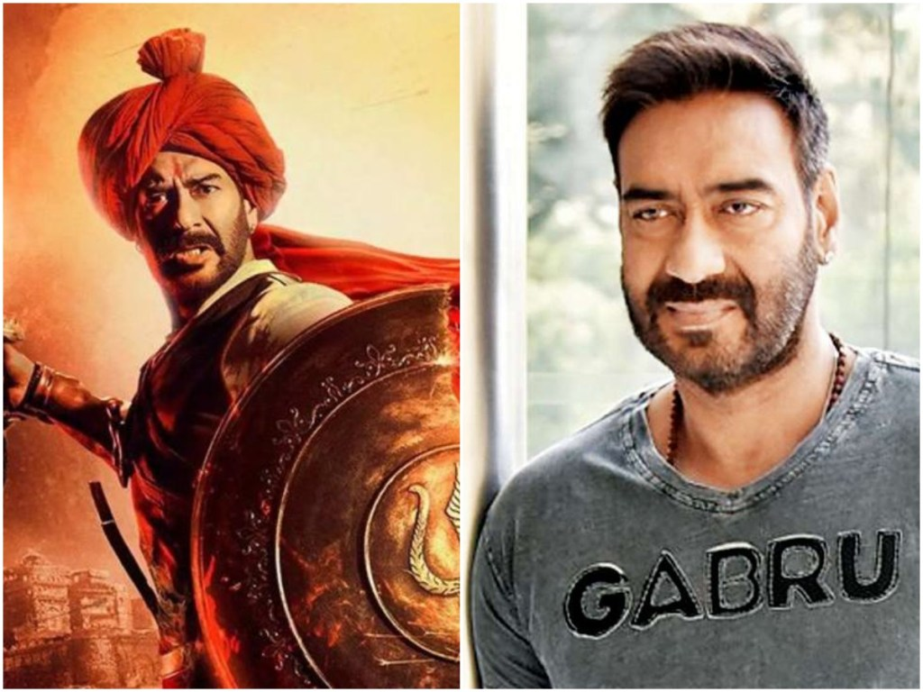 Here's What Ajay Devgn Has To Say On TANHAJI Releasing In 3D