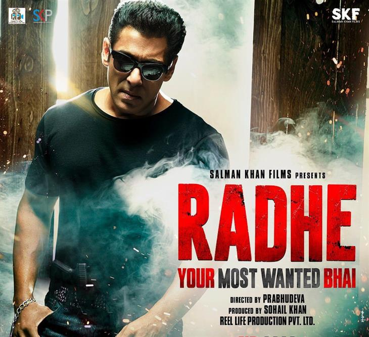 Cinema Associations Appeal To Salman Khan To Release Radhe - Your Most Wanted Bhai On Eid 2021 And Give A Boost To The Single-Screens