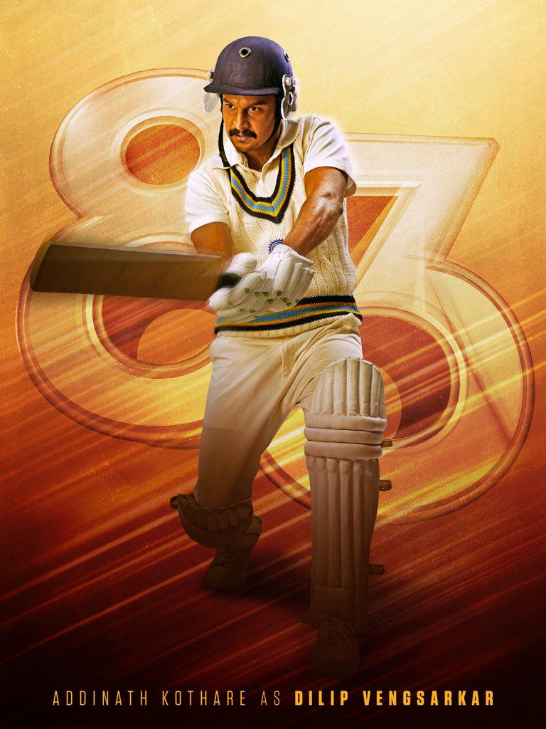 The Character Poster Of Addinath M Kothare As Dilip Vengsarkar From 83 Is Here!