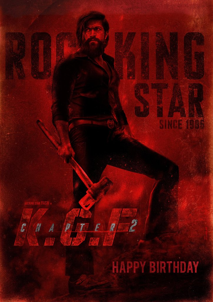 KGF 2: Fans Gets A Treat With Second Poster On The Birthday Of Yash!