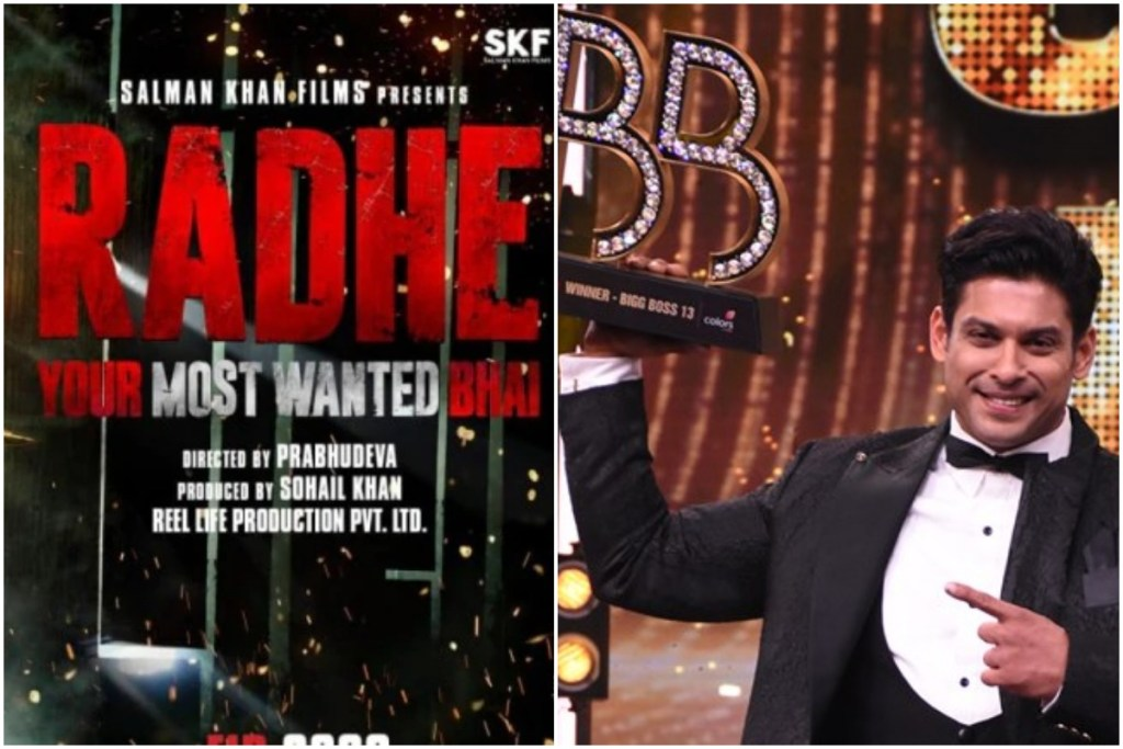 Sidharth Shukla To Be A Part Of Salman Khan's Radhe? Here Is What You Should Know