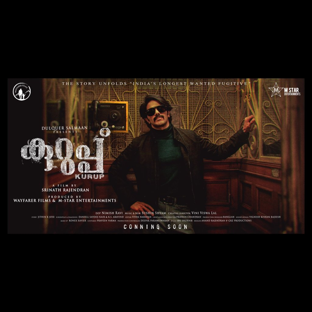 Dulquer Salmaan Gives A Surprise To His Fans On Eid, Unveils The Poster Of Kurup