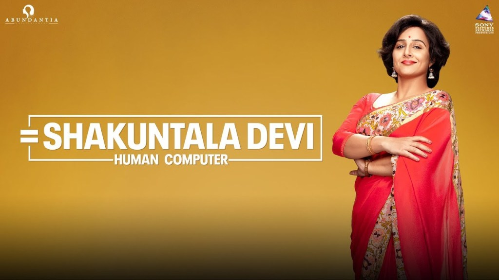 The Premiere Date Of Vidya Balan Starrer Shakuntala Devi Will Be Announced Today By Amazon Prime!