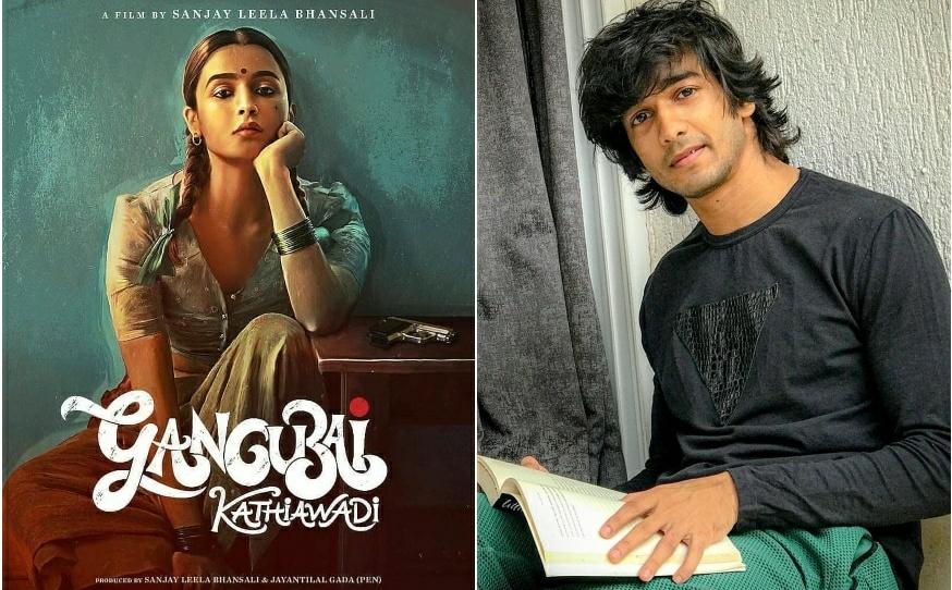 Gangubai Kathiawadi: Sanjay Leela Bhansali To Introduce Shantanu Maheshwari In This Alia Bhatt Starrer