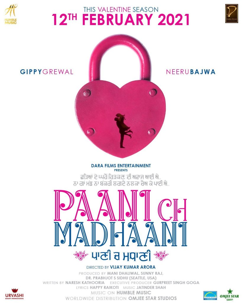 Gippy Grewal & Neeru Bajwa Starrer Paani Ch Madhaani To Release On 12 Feb, 2021, New Poster Out!