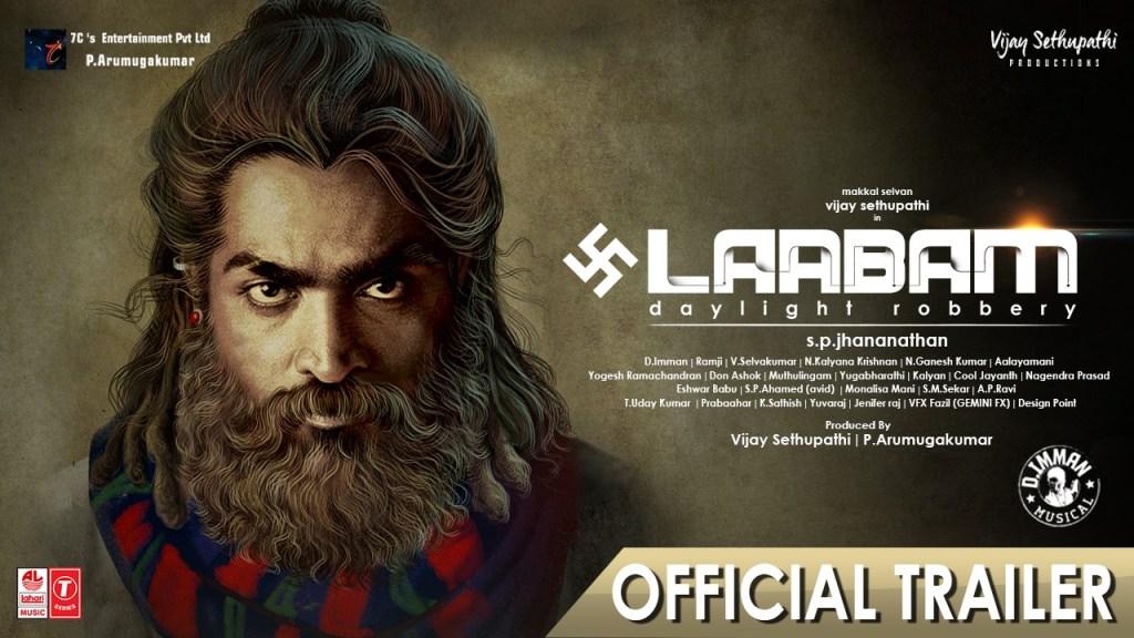 The Intriguing Trailer Of Vijay Sethupathi & Shruti Haasan Starrer Laabam Is Here!
