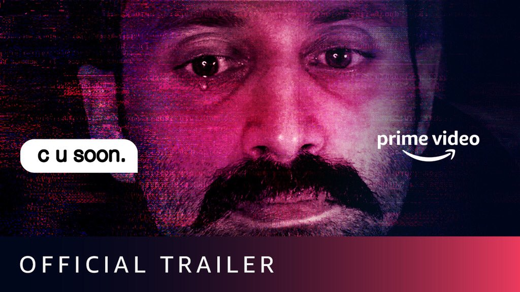 Kamal Haasan Introduces The trailer Of CU Soon Starring Fahadh Faasil, Roshan Mathew & Darshana Rajendran Which Is Set To Premiere On Amazon Prime Video