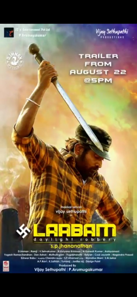 The Trailer Of Vijay Sethupathi Starrer Laabam To Releaae On August 22 At 5pm