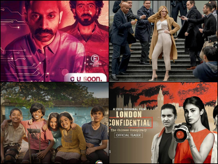 What To Watch In September On OTT? Here's The Entire List!