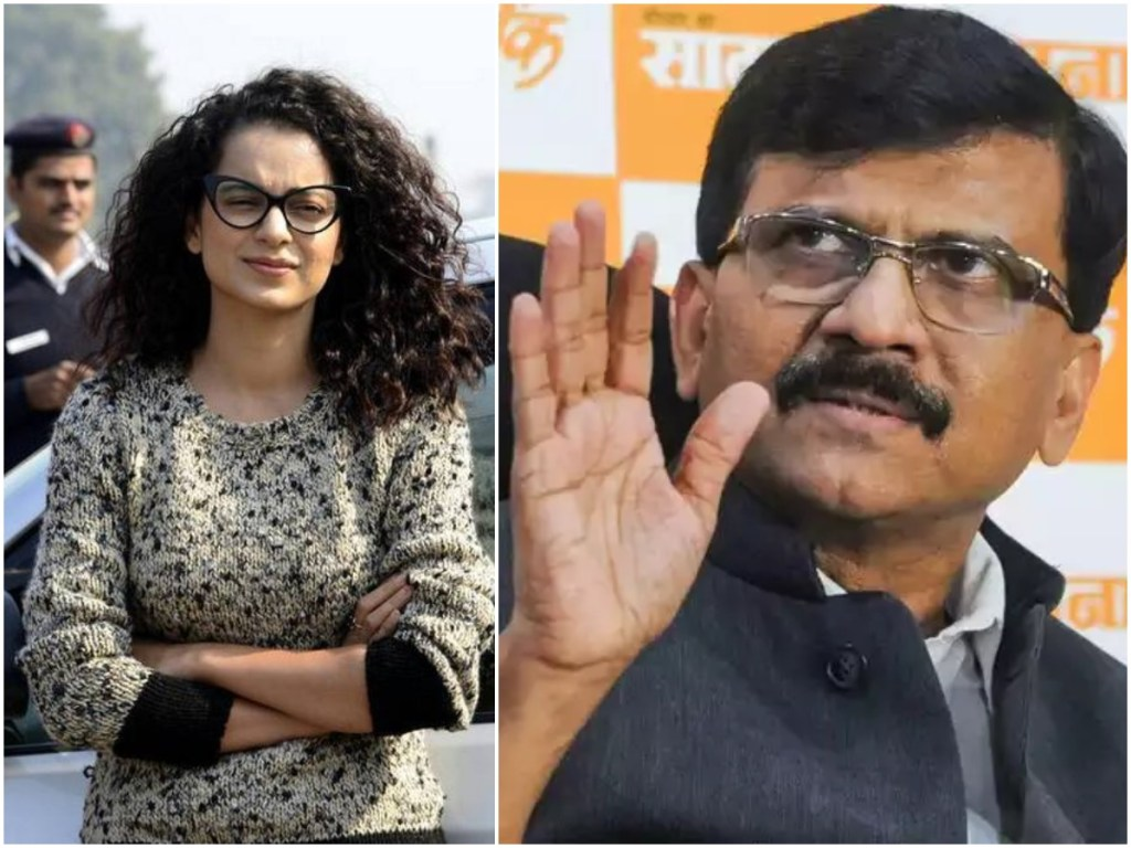 Kangana Ranaut Lashes Out Shiv Sena Leader Sanjay Raut After He Made A Comment On The Actress