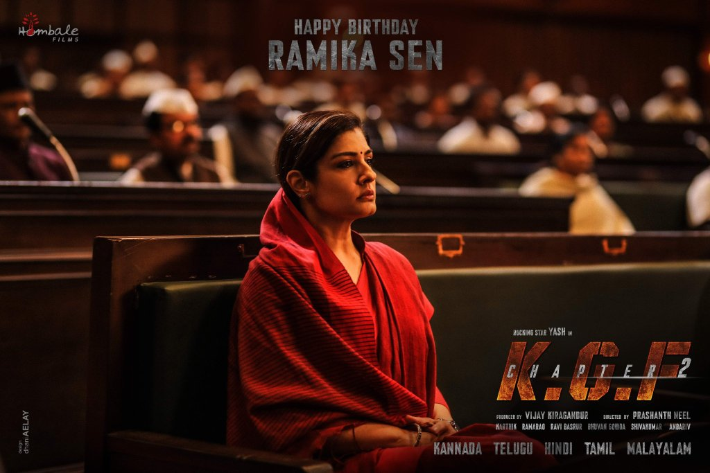 Makers Of KGF: Chapter 2 Introduce Raveena Tandon's First Look As Ramika Sen On Her Birthday