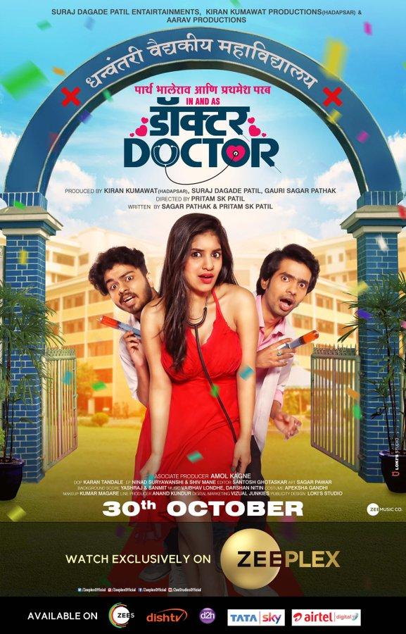 Parth Bhalerao And Prathamesh Parab's Marathi Film Doctor-Doctor To Release On 30 October On ZeePlex