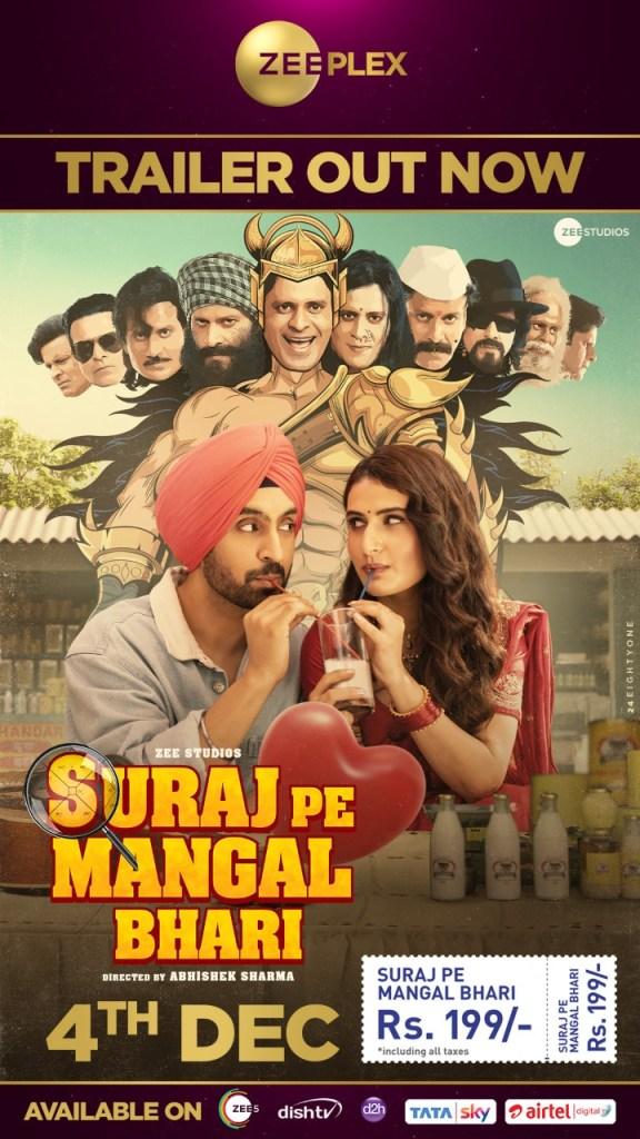 Zee Studios Gears Up To Release Manoj Bajpayee, Diljit Dosanjh & Fatima Sana Sheikh Starrer Suraj Pe Mangal Bhari On ZeePlex On December 4th, 2020
