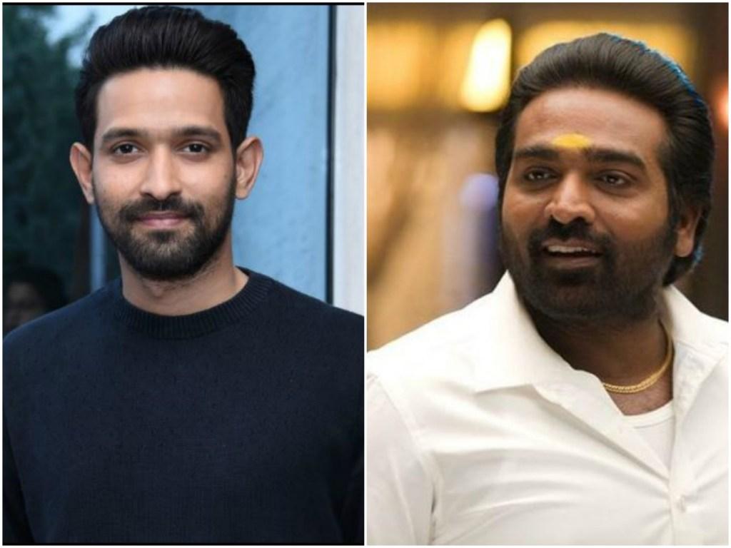 Vikrant Massey And Vijay Sethupathi To Star In The Hindi Remake Of Malayalam Film 'Forensic'