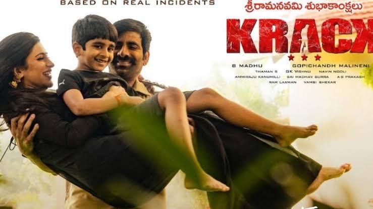 Blockbuster: Ravi Teja And Shruti Haasan Starrer Krack Brings Back Audience In Theaters
