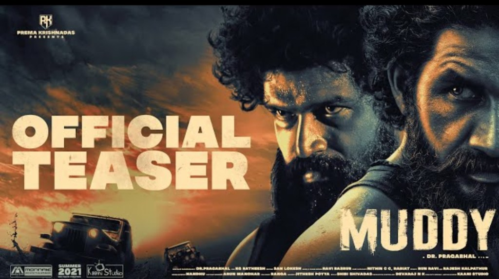 Arjun Kapoor, Fahad Faasil And Many Celebs Across Industries Present The Teaser For 'MUDDY' India's First Mud Race Movie