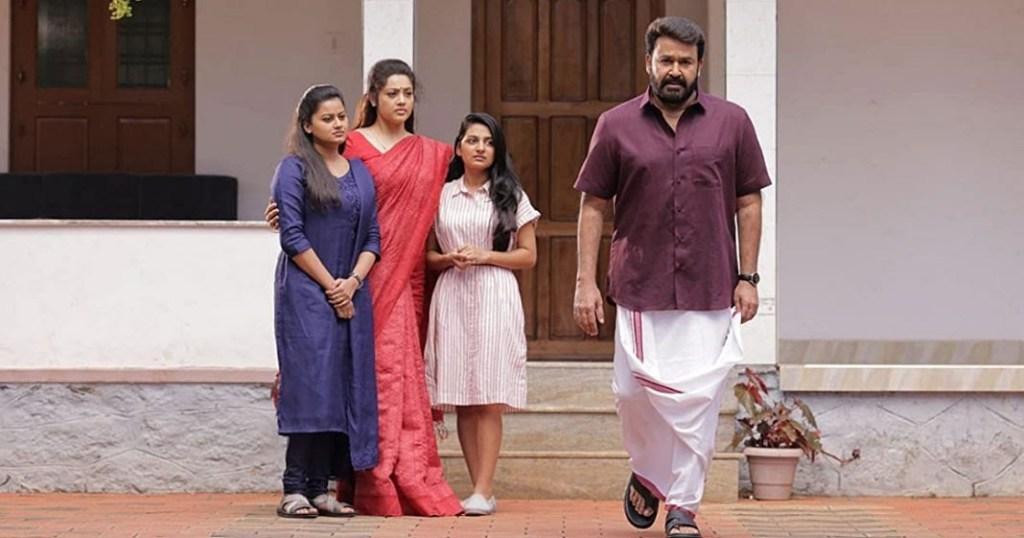 Drishyam 3 On The Cards? Producer Antony Perumbavur Spill The Beans