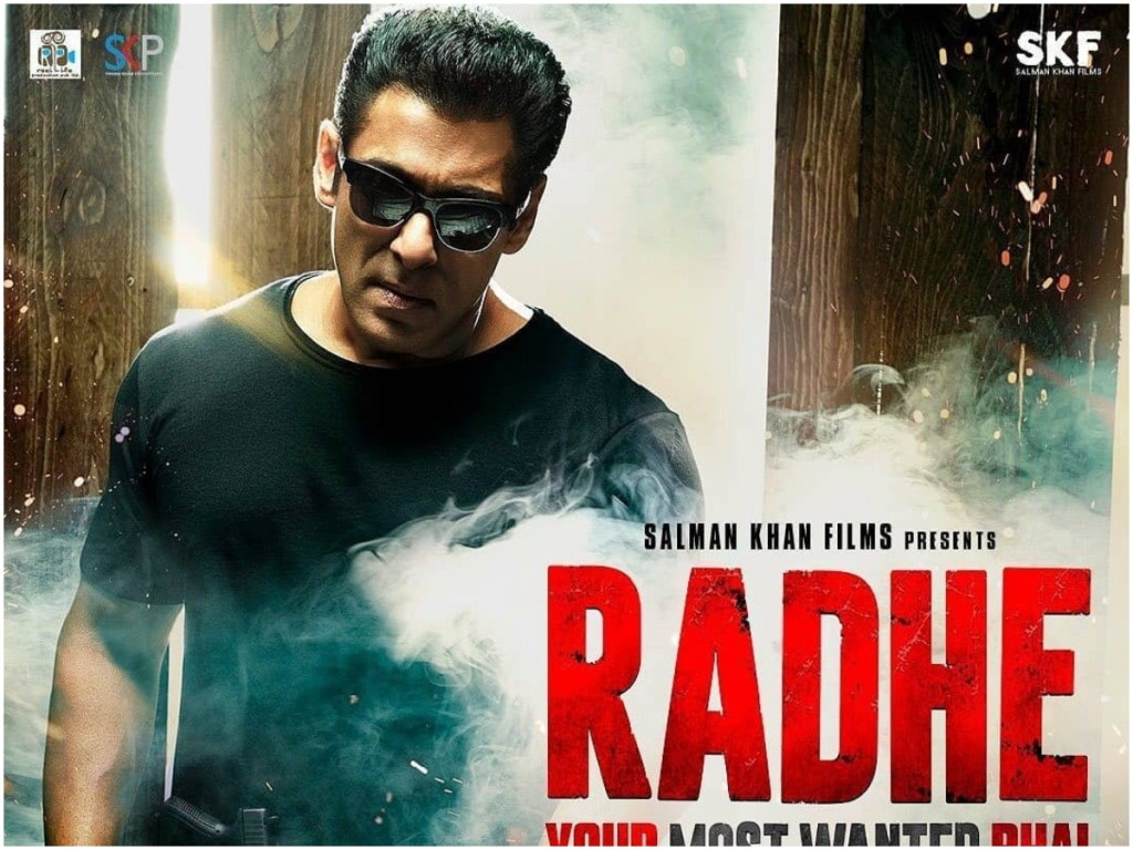 The Much Awaited Teaser Of Salman Khan's Radhe - Your Most Wanted Bhai To Be Out In March, 2021!