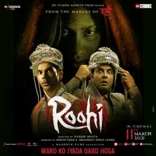 Box Office Collection: 'Roohi' Collects 2.25 Cr Net On Day 2!