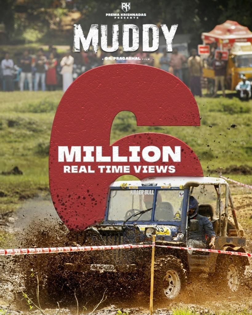 Yuvan & Ridhaan Krishna Starrer Muddy Teaser Clocks Six Million Views