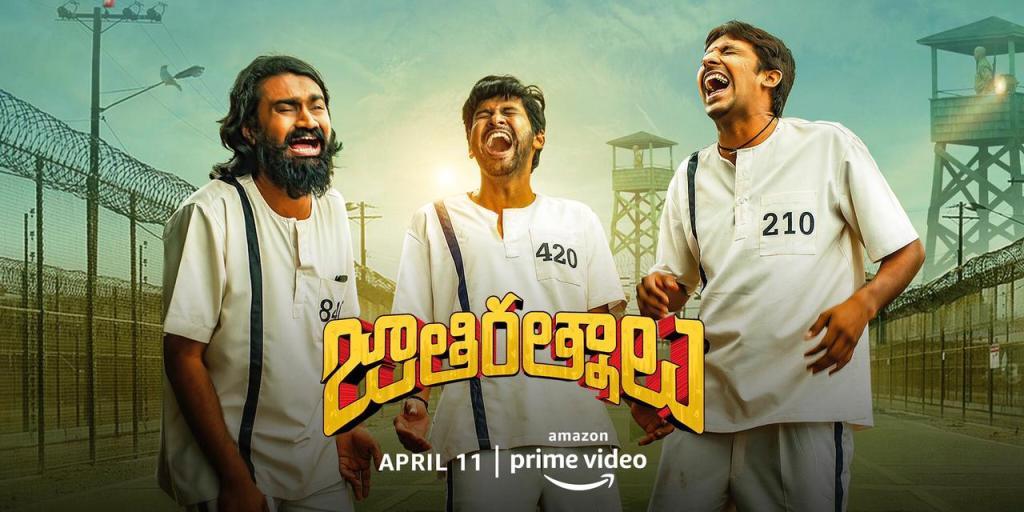 Amazon Prime Video Announces Digital Premiere Of Critically Acclaimed Telugu Comedy - Jaithi Ratnalu
