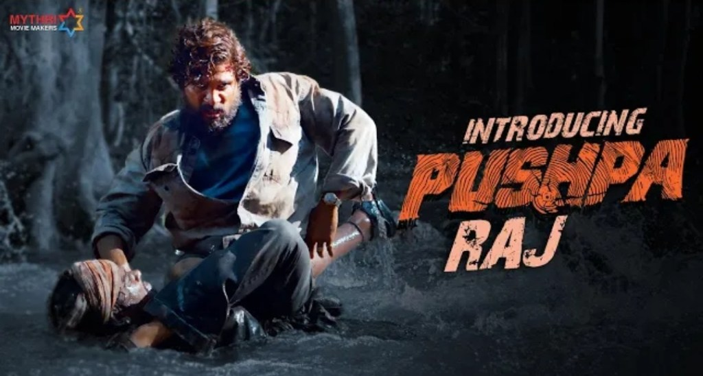 The Much-Awaited Teaser Of Allu Arjun's Pushpa Is OUT & It's Stunning!