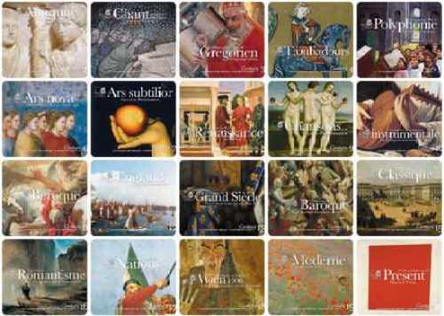 Harmonia Mundi's Century Collection – A History of Music (20 CD series, APE)