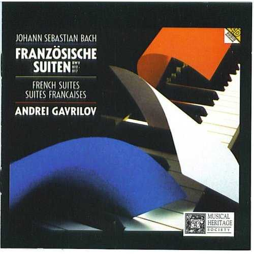 Gavrilov: Bach - French Suites (2 CD, FLAC)